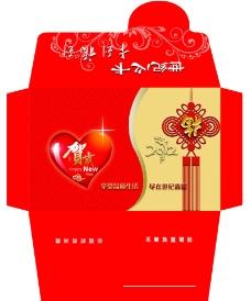 红包信封图片