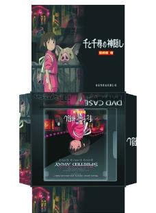 CD包装盒子图片