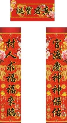 韩国中秋节素材图片