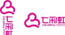 七彩虹孕婴logo图片