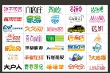 中英文标志设计图片