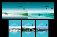 城市与生态规划图片