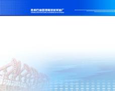 企业背景图片