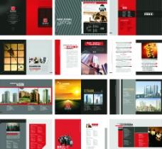 策划设计画册图片