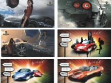 车行海报设计图片