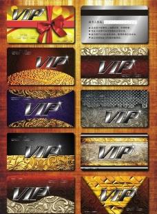 VIP设计图片