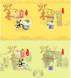 茶叶袋图片