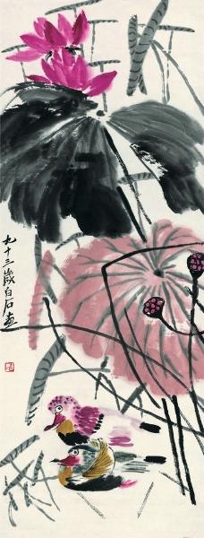 荷塘鸳鸯图片