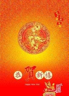 春节活动图片