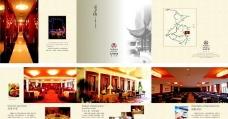 酒店宣传单 折页设计图片