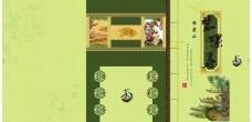 茶包装 绿茶图片