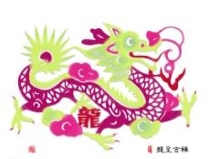中国龙剪纸图片