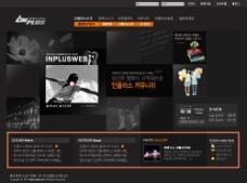黑色韩国网站模板图片