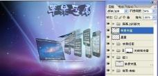电子产品 宣传海报图片