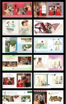 婚纱台历图片