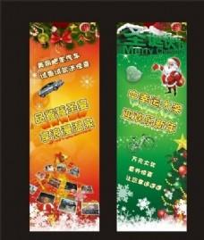 新春宣传海报
