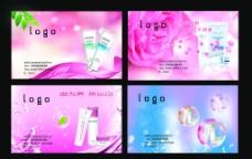 化妆品名片图片