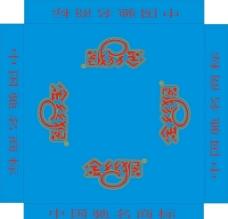 金丝猴晨阳制伞厂广告设计图图片