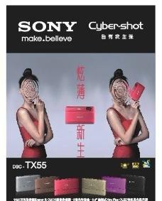 sony数码相机2012新品图片
