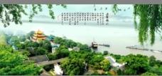 岳阳楼记水墨江南风景宽幅装饰画图片