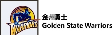 金州勇士 Golden State Warriors图片