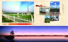 画册排版图片