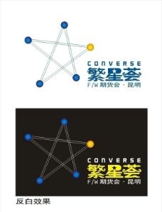 繁星荟logo图片