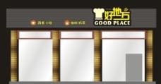 餐饮连锁招牌设计图片