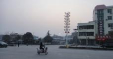 新村的早晨图片