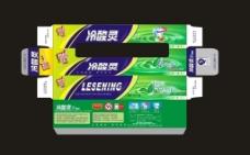 包装 牙膏 绿色图片