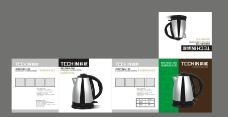电热水壶包装设计图片
