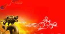 龙年团拜会背景图片