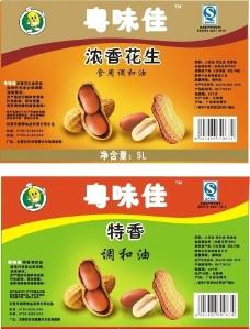 粤味佳 调和油花生油标签图片