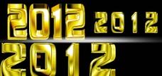 2012金属质感数字图片