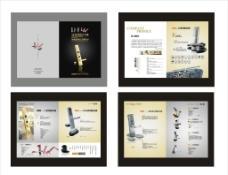 指纹锁 画册图片