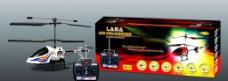遥控飞机包装盒图片