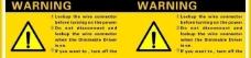 电源警示标签图片