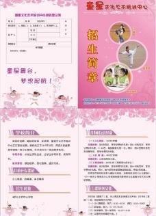 童星文化艺术培训中心图片