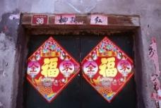 老北京旧门图片