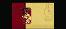 月饼盒图片