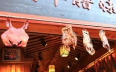 江南腊肉图片