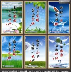 中国风水墨企业文化展板图片