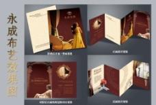 窗帘折页图片