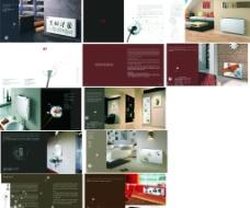 家居画册设计图片