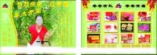 美女 果园 产品图片