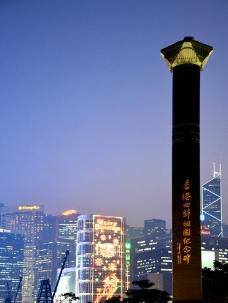 香港回歸祖國紀念碑圖片