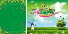 春季背景海报图片