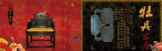 红木 牡丹宝座图片