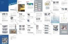公司画册设计图片