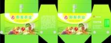 蔬菜包装图片